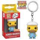 Funko Keychain Homer Muumuu