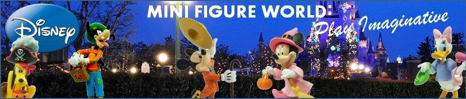 Banner-Mini-Figure-World